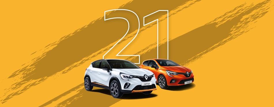 Renault at Holdcroft